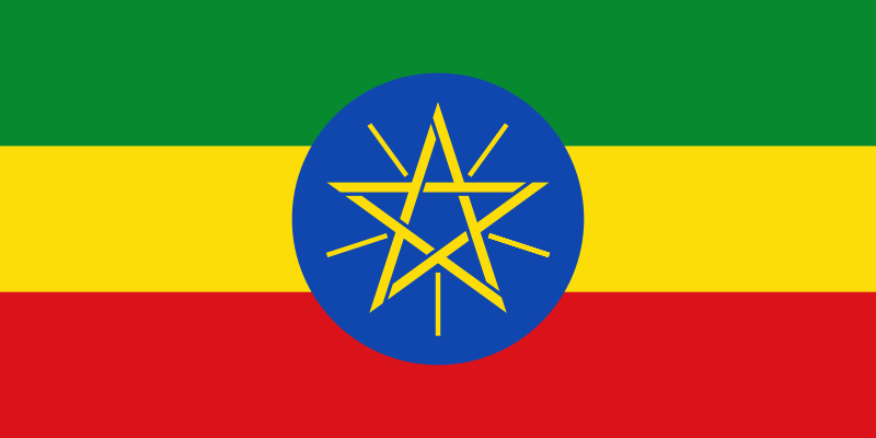 Laboratory Services in Ethiopia
