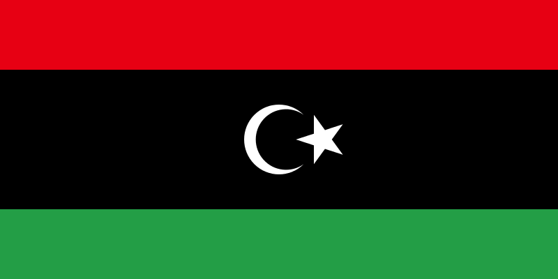 Laboratory Services in Libya