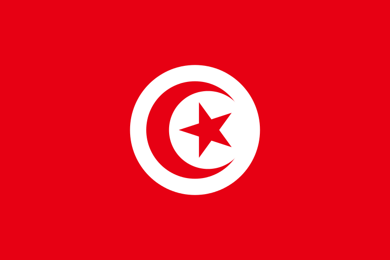 Laboratory Services in Tunisia